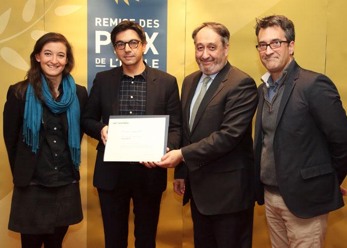 Photo Prix Alma-Lepage 2017